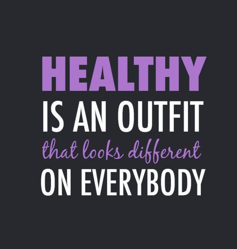 Inspirational Quotes About Fitness